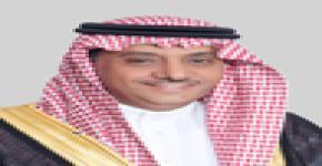 حفل ختام الانشطة الرياضية ..