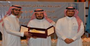 KSU Finishes E-Learning Training for Faculty Members