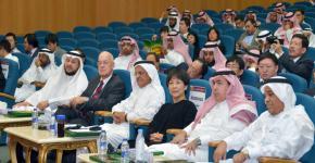 طلاب البترول في المنتدى السعودي الصيني الأول لتكرير البترول  2013م