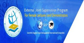 External Joint Supervision Program (EJSP) holds introductory meeting for female lecturers, demonstrators