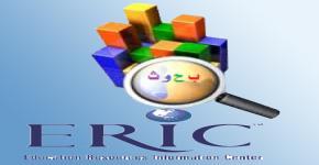 محاضرة بعنوان : البحث باستخدام قواعد البيانات العالمية