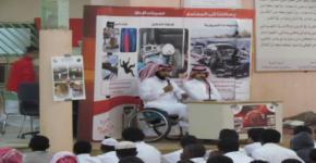 طلاب كلية المجتمع يشاركون في التوعية بالأنظمة المرورية