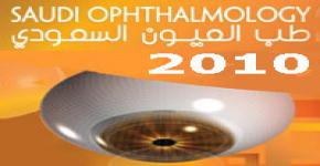 KSU Ophthalmology experts preparing for 2010 symposium