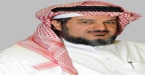 تنفيذا للأمر السامي بحفظ الوثائق جامعة الملك سعود تعتمد إنشاء مبنى مركز الوثائق بالمدينة الجامعية