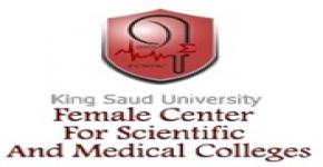 KSU female medical students honored for their participation in scientific conference in Oman