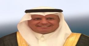 منصور الزامل عميدًا لعمادة شؤون المكتبات