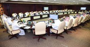 King Saud University Hosts the 36th Meeting of the Deans of Saudi Medical Colleges