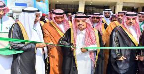 الأمير فيصل بن بندر يفتتح المعرض التشكيلي عن حب الوطن لطلاب وطالبات عشر جامعات في المملكة