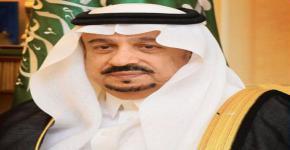 """أمير منطقة الرياض يرعى حفل أختتام حملة """" التوفير والادخار"""" بجامعة الملك سعود"""