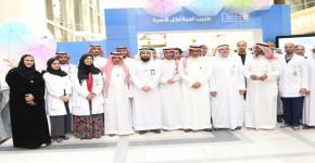 عميد كلية التمريض تزور معرض عيادات طب الأسرة الجامعية بمفهومها الجديد