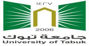 جامعة تبوك تعزز التعاون والتواصل مع  عمادة هيئة التدريس والموظفين بالجامعة