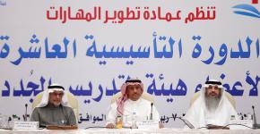 برعاية وحضور مدير جامعة الملك سعود انطلاق الدورة التأسيسية العاشرة لتهيئة أعضاء هيئة التدريس الجدد وإعدادهم
