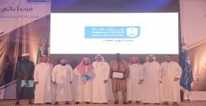 معالي مدير الجامعة يُكرم الطلاب الفائزين والمبدعين في الحفل الختامي للأنشطة الطلابية