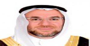 تجديد تعيين الأستاذ الدكتور/ خالد بن علي فودة عميد كلية الأمير سلطان بن عبدالعزيز للخدمات الطبية الطارئة