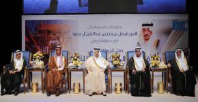 أمير الرياض يكرم أربعة من أعضاء هيئة التدريس بكلية الطب ضمن الفائزين بجائزة جامعة الملك سعود للتميز العلمي