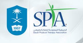 إيقاف جميع الدورات التدريبية للجمعية السعودية للعلاج الطبيعي مؤقتاً