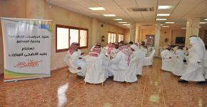 كلية الدراسات التطبيقية وخدمة المجتمع تقيم حفل معايدة لمنسوبيها بمناسبة عيد الأضحى