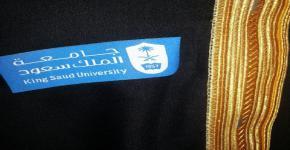 توزيع مشالح التخرج للدفعة 57 بإدارة صندوق الطلاب
