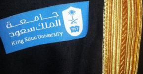 إعلان لتأمين مشالح وعباءات التخرج #صندوق_الطلاب
