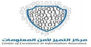 مركز التميز لأمن المعلومات بجامعة الملك سعود - يحقق إنجازاً  في مسابقة عالمية