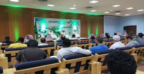 """أنشطة الاسكان تنظم ندوة توعوية بعنوان """"لا للتعصب الرياضي"""""""