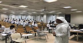 1106 طالباً من كلية الهندسة وكلية علوم الحاسب ينهون اختبار مقرر الرياضيات