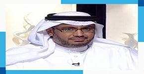الدكتور أبو شايقة رئيساً للمجلس العلمي لتخصص التمريض بالهيئة السعودية للتخصصات الصحي