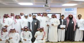 كلية المجتمع تنظم اللقاء الثالث لطلابها وتحتفي بالمتميزين
