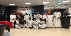 عميد كلية المجتمع يكرم الطلاب الفائزين بالأنشطة الرياضية
