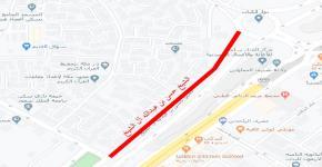 إغلاق طريق الشيخ حسن آل الشيخ من دوار الكتاب إلى البوابة رقم (1)