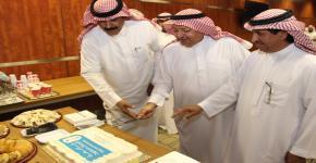 حفل تكريم وكالة الجامعة للمشاريع لمنسوبيها المتقاعدين