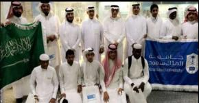 زيارة وفد جمعية إنسان لمشروع مسار جامعة الملك سعود السياحي