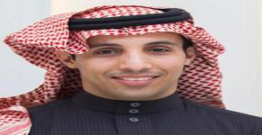 """الدكتور مشاري بن محمد السقياني """" وكيلاً للتطوير والجودة"""""""