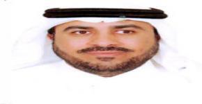 تعيين د. عبدالله بن محمد المنيف وكيلأ للتطوير والجودة بعمادة شؤون المكتبات