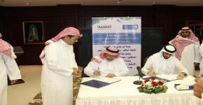 نيابة عن معالي مدير الجامعة د. الصقير يدشن أعمال المرحلة الأولى من مشروع رفع كفاءة الطاقة في مباني جامعة الملك سعود