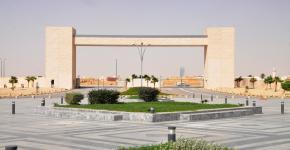 المدينة الجامعية للطالبات تحتفل بعيد الأضحى المبارك