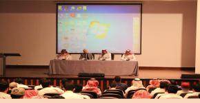 قسم العلوم الإدارية بكلية المجتمع يعقد لقائه التعريفي لطلاب التدريب الميداني