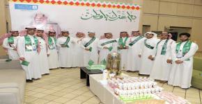 كلية العلوم تحتفل باليوم الوطني السعودي 89