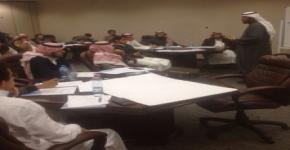 دورات مهارات تطوير الذات وبناء الشخصية لطلبة برنامج الطلبة المتفوقين بجامعة الملك سعود