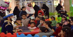 نادي القراءة يشارك بفعالية اليوم العالمي للطفل في حياة مول