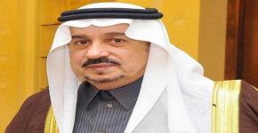 اليوم أمير منطقة الرياض يفتتح معرضًا تشكيليًا عن حب الوطن لطلاب 10 جامعات بالمملكة