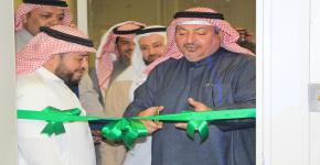 افتتاح مركز تدريب بالإدارة العامة للسلامة والأمن الجامعي