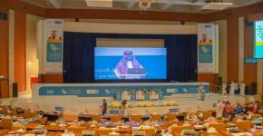 """افتتاح أعمال مؤتمر """"مستقبل التخصصات الطبية التطبيقية نحو 2030"""