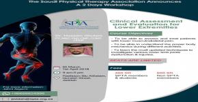 التشخيص السريري والحلول لامراض واصابات الاطراف السفلية