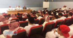 فعالية ( لقاء لجنة الحقوق الطلابية الفرعية ) المقامة بالبرنامج الانتقالي بعليشة