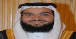 تعيين د/ أحمد بن محمد النعيم وكيلا لكلية الهندسة للشئون الأكاديمية