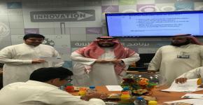 السنة الأولى المشتركة تقيم دورة بعنوان ( تنمية مهارات الكتابة في اللغة الإنجليزية )