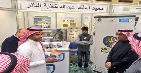 نادي النانو بالتعاون مع معهد الملك عبدالله لتقنية النانو  يُشارك في فعالية معرض استكشاف العلوم