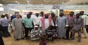 النادي الثقافي والاجتماعي بمعهد اللغويات العربية يُنظِّم  زيارة إلى معرض الكتاب الدولي بالرياض