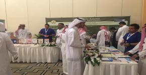 25- اصداء واسعة للمؤتمر السابع للغذاء والتغذية.